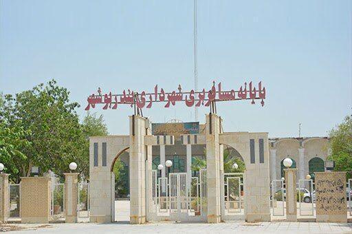 خبرنگاران خدمات دهی ترمینال مسافری بوشهر محدود شد