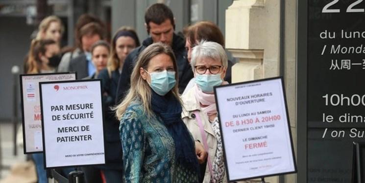 فرانسه مصرف این دارو برای کرونا را ممنوع کرد
